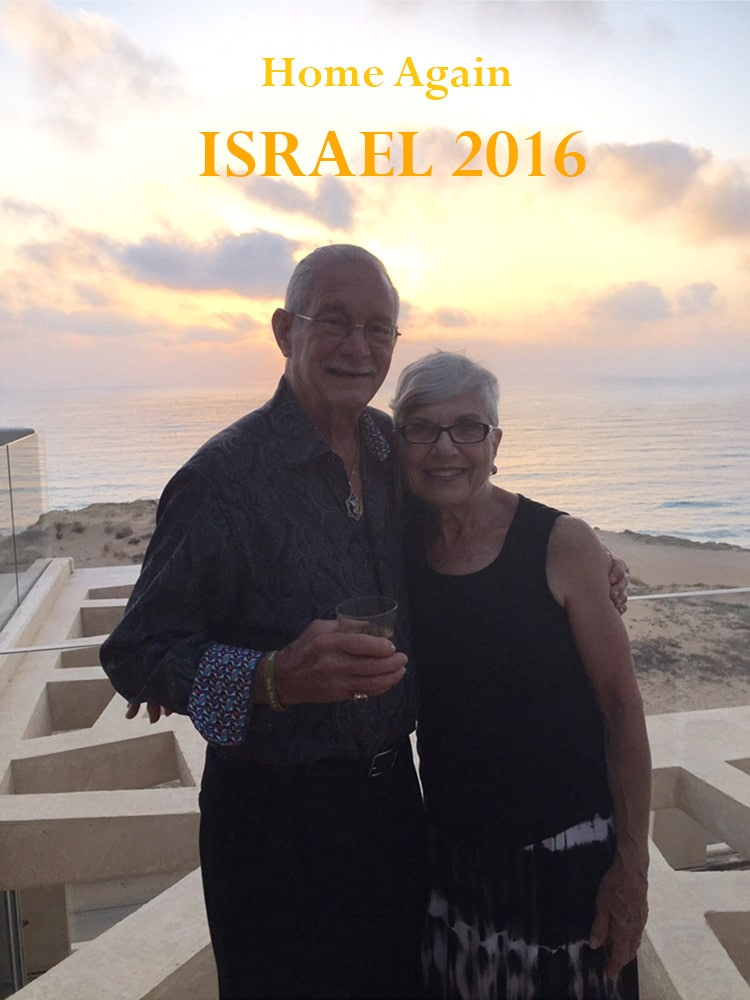 Mom and Dad Israel 2016